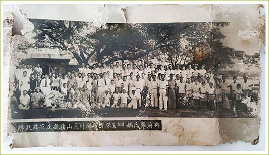Prachya History